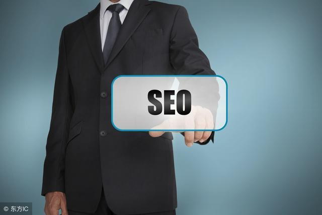 网站运营和SEO有什么区别?